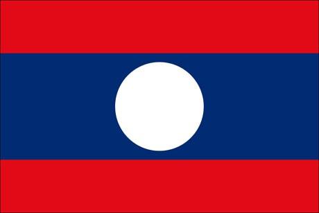 Laos als Fanfahne