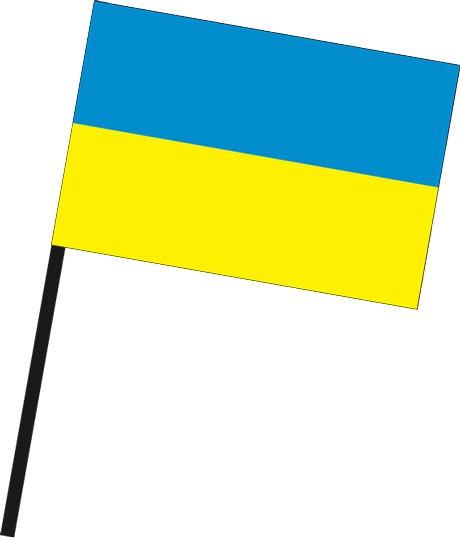 Ukraine als Stockfahne