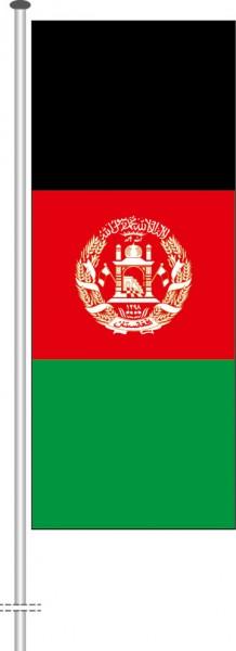 Afghanistan als Hochformatfahne