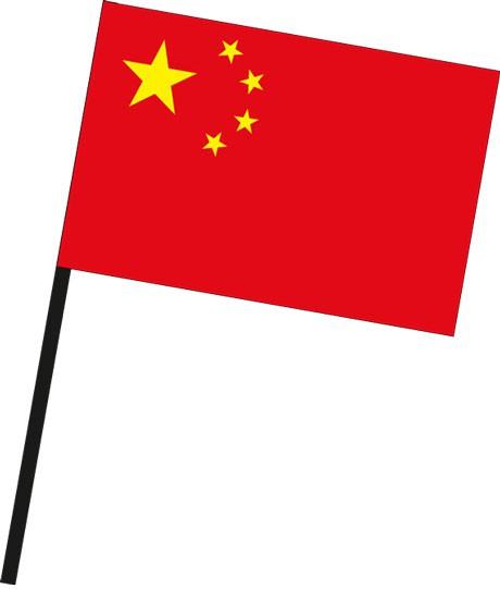 China als Stockfahne
