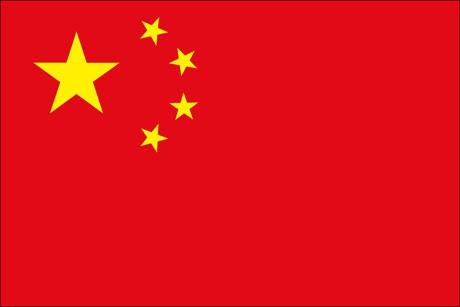 China als Fanfahne