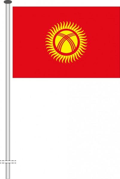 Kirgisistan als Querformatfahne