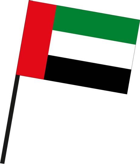 Vereinigte Arabische Emirate als Stockfahne