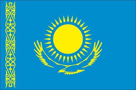 Kasachstan als Fanfahne