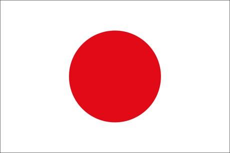 Japan als Fanfahne