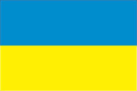 Ukraine als Fanfahne