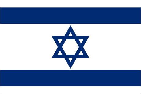 Israel als Fanfahne