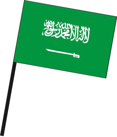 Saudi-Arabien als Stockfahne