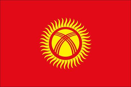Kirgisistan als Fanfahne