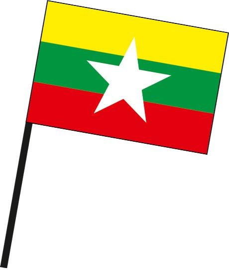 Myanmar als Stockfahne